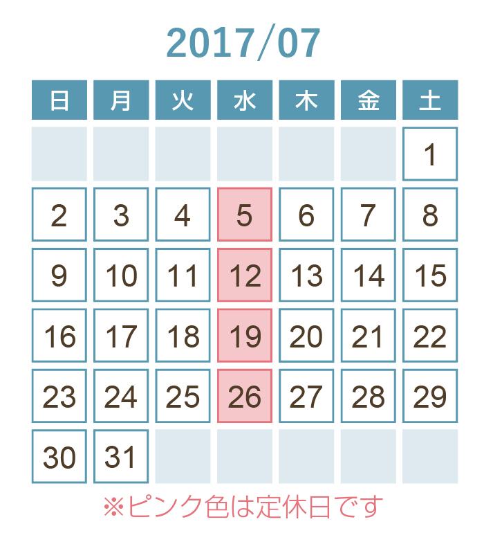 カレンダー7月