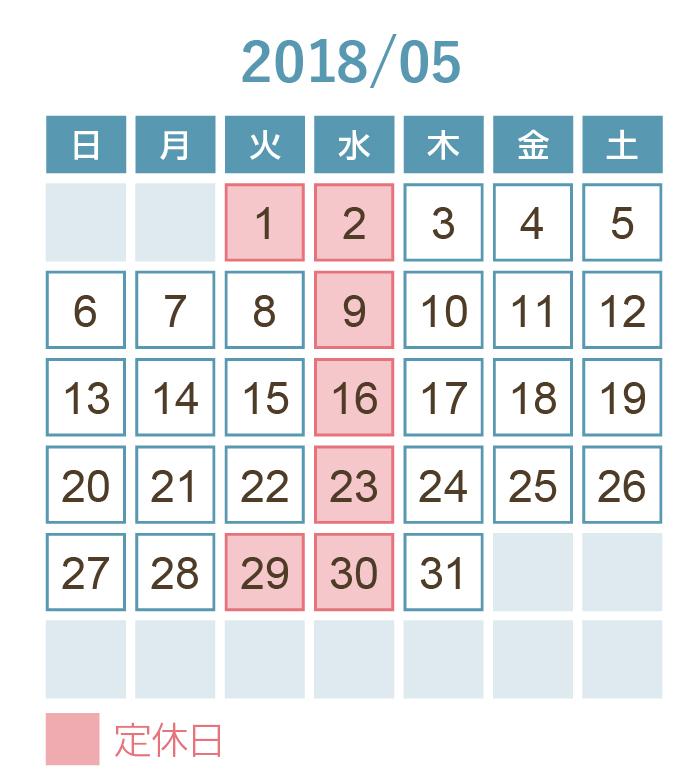 カレンダー05月