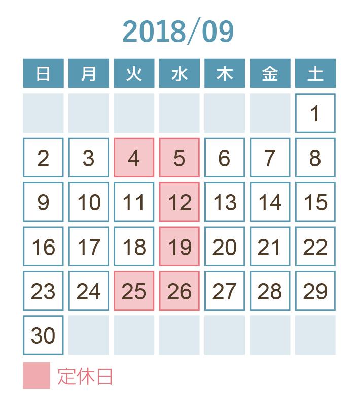 カレンダー09月
