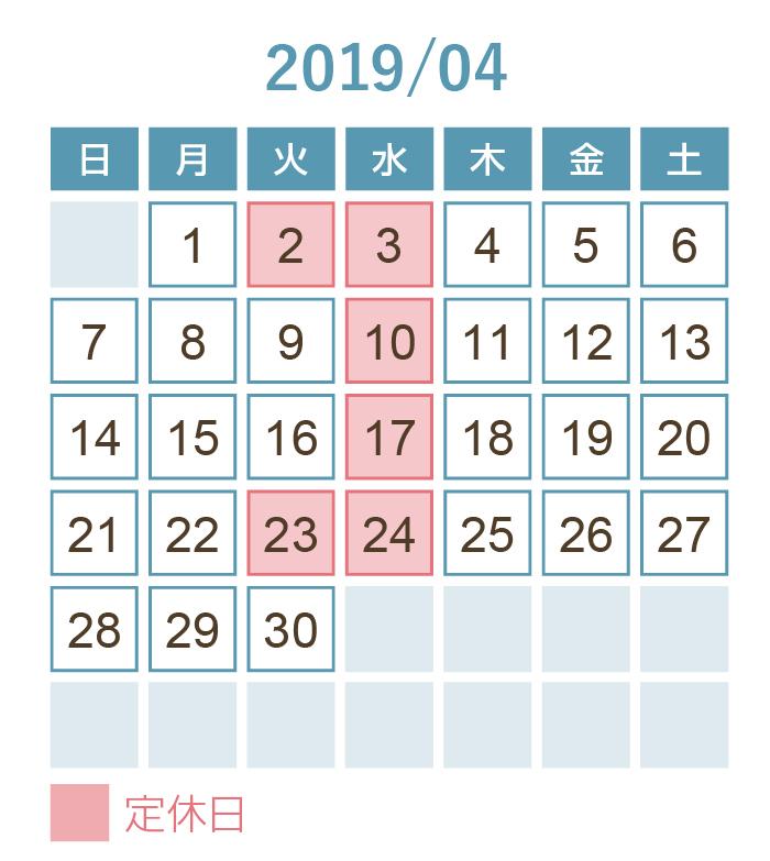 カレンダー04月
