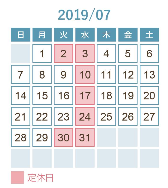 カレンダー07月