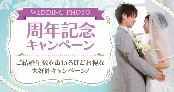 ウェディングフォト 写真で残す結婚式