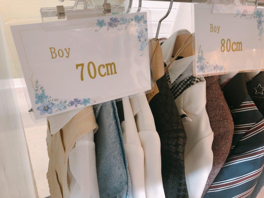 衣装コーナー